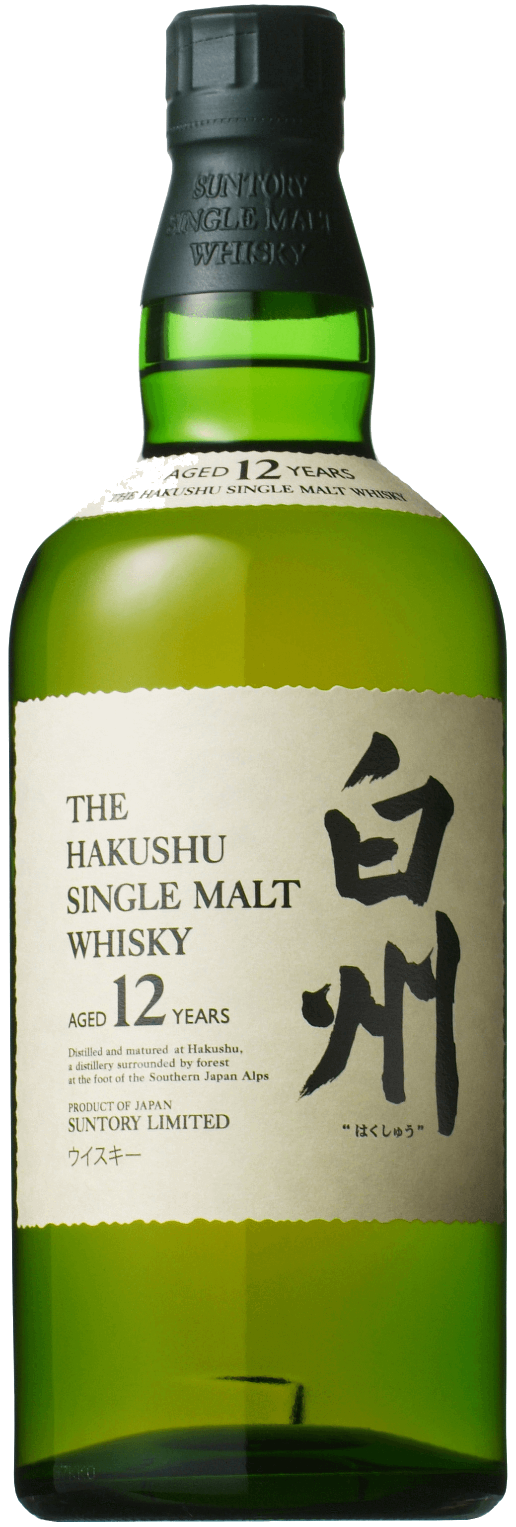spirits, spirit, alcohol, booze, drinks, drinking, cocktail, cocktails, vodka, gin, martini, rum, bar, bars, element 29, low calorie, healthy, mixer, tonic, lime, delicious, ice, lemon, pink pigeon, summer, summer drinks, bbq, kings ginger, japanese, suntory hakushu