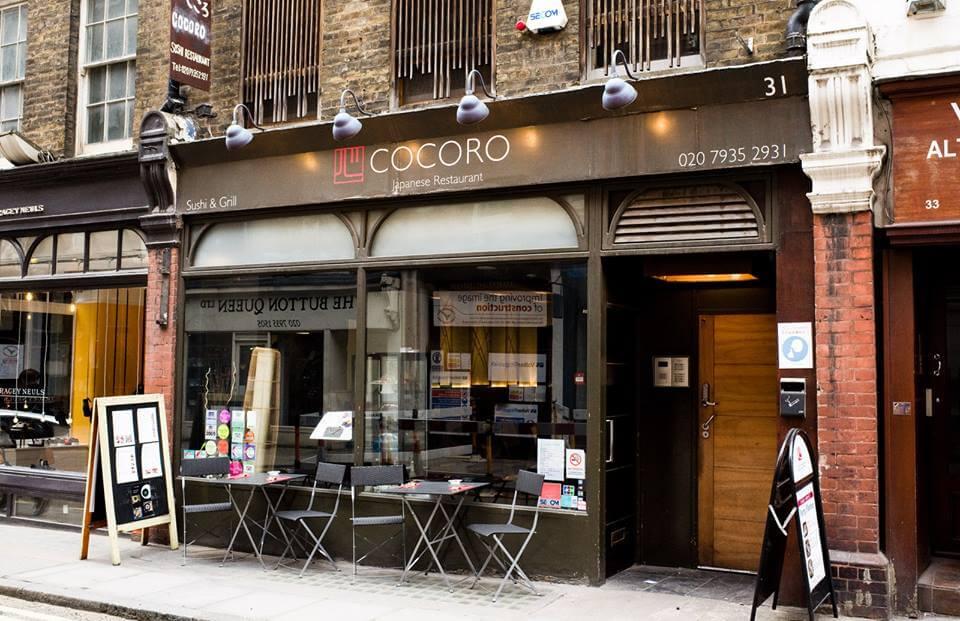 best spicy ramen in London, best ramen in London, ramen london, ramen in london, london ramen, best ramen london, ramen restaurant london, ramen delivery london, ramen noodles london, ramen takeaway london, japanese ramen london, shoyu ramen london, london ramen restaurant, ramen soho london, ramen bar london, japanese ramen in london, best japanese ramen london, ramen london soho, ramen east london, london best ramen, ramen shop london, soho ramen london…